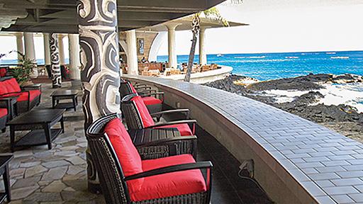 Stay at Royal Kona Resort